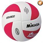 Ballon de volleyball de plage Squish®, blanc / rouge
